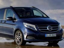 Mercedes Benz V class भारत में हुई लॉन्च, जानिए कीमत और फीचर्स