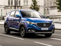 MG Motor साल 2019 से करेगी भारत में कारोबार की शुरुआत, सबसे पहले लॉन्च करेगी नई एसयूवी