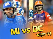 IPL 2019, Match 3, MI vs DC Playing XI: सलामी बल्लेबाज के तौर पर दिखेंगे धवन, मुकाबले में मिल सकता है इन्हें मौका