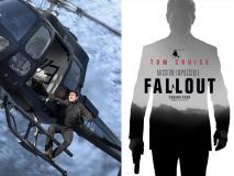 Mission Impossible Fallout Trailer: जबरदस्त एक्शन के साथ मिशन को पूरा करने आ गया एजेंट ईथन हंट