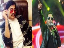 पाकिस्तान में मीका सिंह ने दी म्यूजिक परफॉर्मेंस, लोगों ने ऐसे निकाली भड़ास