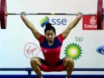 विश्व भारोत्तोलन चैंपियनशिप: मीराबाई चानू ने अपने राष्ट्रीय रिकॉर्ड में किया सुधार, लेकिन नहीं जीत पाईं पदक