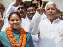लोकसभा चुनाव 2019: मीसा भारती पर परिवार की राजनीति विरासत बचाने की कवायद