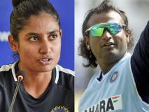 कोच रमेश पवार का आरोप, 'मिताली राज में तेजी से रन बनाने की क्षमता नहीं, दी थी घर वापस लौटने की धमकी'