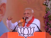 Lok Sabha Election Live Updates: लोहरदग्गा की रैली में पीएम मोदी- 'तीसरे चरण के बाद मोदी को गाली देने वाले EVM को गाली दे रहे हैं'
