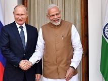 पीएम मोदी को मिला रूस का सर्वोच्च नागरिक सम्मान, 'सेंट एंड्रयू द एपोस्टल ऑर्डर' से नवाजे गए भारतीय प्रधानमंत्री
