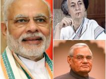 अटल, इंदिरा या मोदी कौन है सबसे बेहतरीन प्रधानमंत्री? देश की जनता ने किया फैसला