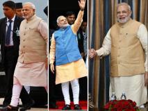 Happy B'Day Narendra Modi: फैशन के मामले में युवाओं पर भी भारी पड़ते हैं पीएम मोदी, ये है सबूत