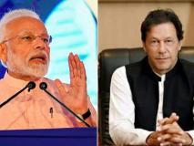 भारत-पाक के बीच संभावित वार्ता को विदेश मंत्रालय ने बताया फेक न्यूज