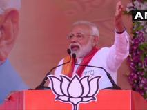 लोकसभा चुनाव: चित्तोड़गढ़ में श्रीलंका ब्लास्ट पर पीएम मोदी ने व्यक्त की संवेदना, तीसरे चरण का चुनाव प्रचार खत्म