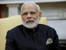 पीएम मोदी के खिलाफ प्रदर्शन तिरंगा फाड़े जाने से उग्र हुए लोग, ब्रिटेन ने मांगी माफी