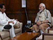 तूफान से तबाही: पीएम के ट्वीट पर कमलनाथ का तंज, मोदी जी आप गुजरात नहीं पूरे देश के प्रधानमंत्री हैं