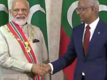 पीएम मोदी ने की मालदीव पर तोहफों की बौछार, बनाएंगे जुमा मस्जिद और क्रिकेट स्टेडियम