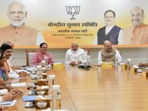 हरियाणा विधानसभा चुनाव: एक परिवार में तीन टिकट पर BJP में घमासान, दो मंत्रियों ने PM मोदी को लिखा पत्र