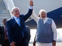 Friendship Day पर इजरायल के प्रधानमंत्री ने भारत किया विश, पीएम मोदी ने इस अंदाज में दिया जवाब