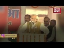Narendra Modi's Speech on Rape in 2014 Vs 2018: PM Modi ही कर रहे हैं रेप के ऊपर राजनीति
