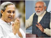 Odisha Exit Poll 2019: ओडिशा में BJP की सुनामी, कांग्रेस का नहीं खुलेगा खाता, नवीन पटनायक का किला ध्वस्त