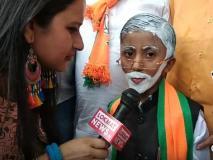 बाल 'Narendra Modi' का एक्सक्लूसिव इंटरव्यू