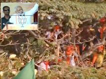 Video: पीएम मोदी को देखने के लिए पेड़ों पर चढ़े लोग, स्पीच रोककर मोदी बोले- नीचे उतरिए, सुरक्षित हैं आप?