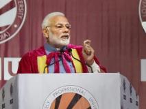 क्या प्रधानमंत्री कार्यालय से निकलेगा विश्वविद्यालय आरक्षण विवाद का समाधान? 13 प्वाइंट में समझें पूरा मामला