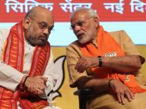 कर्नाटक और मध्य प्रदेश में लोकसभा चुनाव तक इंतजार करेगी बीजेपी, उसके बाद बाजी पलटना तय!