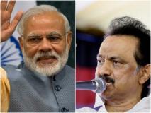 Tamil Nadu Exit Poll 2019: द्रमुक-कांग्रेस को भारी बढ़त, बीजेपी का सूफड़ा-साफ, AIADMK को भारी नुकसान