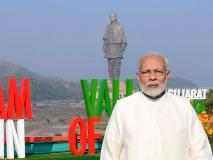 'स्टैच्यू ऑफ यूनिटी' पर बोले पीएम मोदी- नेहरू का अनादर करने के लिए नहीं बनवाई सरदार पटेल की प्रतिमा!