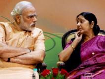 पहली UN स्पीच के दौरान तैयार नहीं था पीएम मोदी का भाषण, सुषमा स्वराज ने कहा 'ऐसा नहीं होता है भाई'
