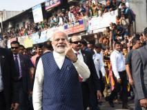 'एक राष्ट्र, एक चुनाव' के मुद्दे पर पीएम मोदी ने सभी दलों के प्रमुखों की बुलाई बैठक