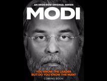 अब इस वेब सीरीज में नजर आएंगे पीएम मोदी, लोकसभा चुनाव से पहले रिलीज हुआ दमदार पोस्टर