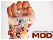 दिल्ली के सीईओ ने मोदी पर वेब सीरीज को लेकर चुनाव आयोग को पत्र लिखा, जानिए पूरा मामला