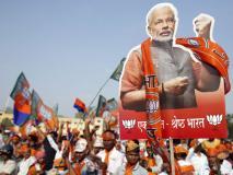 अवधेश कुमार का ब्लॉग:चुनावी परिदृश्य पहले से स्पष्ट था