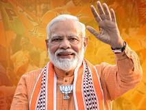 नरेंद्र मोदी ने ली पीएम पद की शपथ: राजनाथ, गडकरी, अमित शाह, पीयूष गोयल समेत ये नेता बने कैबिनेट मंत्री