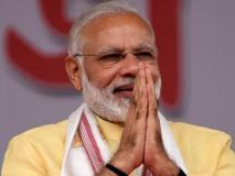 पीएम नरेन्द्र मोदी के 'फिट इंडिया अभियान' से जुड़ी ये एक्ट्रेस, इन सितारों ने कहा-शुक्रिया