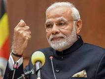 तमिलनाडु: पीएम मोदी ने एमजीआर और जयललिता को अर्पित की श्रद्धांजलि, कहा- कांग्रेस ने मान लिया 60 साल किया अन्याय