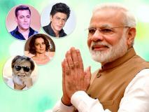 नरेंद्र मोदी शपथ ग्रहण समारोह: शाहरुख-सलमान से लेकर अक्षय-कंगना समेत इन स्टार्स की दिख सकती है मौजूदगी