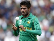 वर्ल्ड कप के लिए पाकिस्तान की विश्व कप टीम में इस स्टार गेंदबाज को नहीं मिली जगह