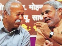 'नाथूराम गोडसे देशभक्त' बयान पर राहुल गांधी का तंज, 'BJP और RSS गॉड-के नहीं, गोड-से लवर्स हैं'