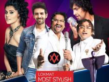 Lokmat Most Stylish Awards 2018: रणवीर सिंह को सुपरस्टार और जाह्ववी को मिला बेस्ट डेब्यू का स्टाइलिश अवार्ड, देखें विनर्स की पूरी लिस्ट