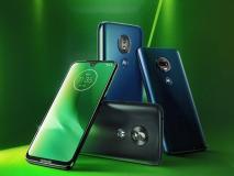 Motorola ने लॉन्च किए G7 सीरीज में 4 जबरदस्त स्मार्टफोन्स, 5,000mAh बैटरी और बड़े डिस्प्ले से लैस