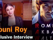 'रॉ' की रिलीज से पहले मौनी रॉय ने 'लोकमत' से की खास बातचीत खोले कई राज
