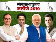 लोकनीति-सीएसडीएस सर्वे: मध्य प्रदेश में एक तिहाई मुस्लिम मतदाताओं ने लिखी BJP की बंपर जीत की इबारत
