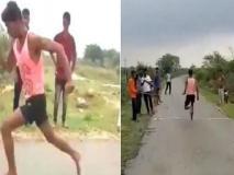नंगे पैर बिजली की तेजी से 11 सेकेंड में दौड़ा 100 मीटर, वायरल वीडियो को देख खेल मंत्री ने कहा, कोई भेजो इसे मेरे पास