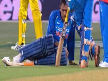 IND vs AUS: इस ऑस्ट्रेलियाई मीडिया हाउस ने की धोनी को ट्रोल करने की कोशिश, भारतीय फैंस ने जमकर लगाई क्लास!
