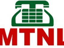 MTNL ने कर्मचारियों को दिया भरोसा, कहा- अप्रैल का वेतन देने में कोई दिक्कत नहीं