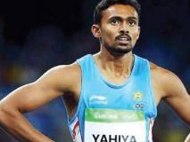मोहम्मद अनस ने तोड़ा अपना ही नेशनल रिकॉर्ड, 45.24 सेकेंड में पूरी की 400 मीटर की दौड़