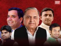 यूपी चुनाव परिणाम: मुलायम सिंह यादव परिवार को लग सकता है दो सीटों पर झटका, सपा के गढ़ में बज सकता है बीजेपी का डंका