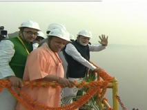 वाराणसी में PM मोदी ने देश के पहले मल्टी-मॉडल टर्मिनल का किया उद्घाटन, बनाने में खर्च हुए 5369 करोड़ रुपये