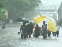 Mumbai Rains: मुम्बई में भारी बारिश के कारण रेलवे यातायात प्रभावित, ये रेलगाड़ियां की गईं रद्द