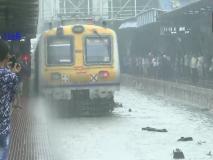 मुंबई में फिर से बारिश शुरू, बरपा रही कहर, लोकल ट्रेन और सड़क बेहाल, हर कोई परेशान
